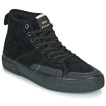 Pantofi Bărbați Pantofi sport stil gheata Globe LOS ANGERED II Negru