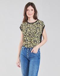 Îmbracaminte Femei Topuri și Bluze S.Oliver 14-1Q1-32-7164-99B0 Negru / Multicolor