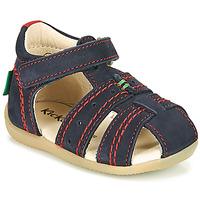 Pantofi Băieți Sandale  Kickers BIGBAZAR-2 Bej / Galben / Albastru