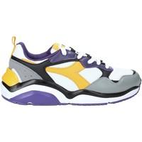 Pantofi Bărbați Pantofi sport Casual Diadora 501.174340 Alb