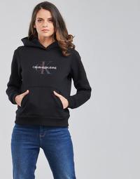 Îmbracaminte Femei Hanorace  Calvin Klein Jeans REFLECTIVE MONOGRAM HOODIE Negru
