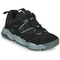 Pantofi Bărbați Pantofi sport Casual Globe OPTION EVO Negru