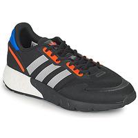 Pantofi Pantofi sport Casual adidas Originals ZX 1K BOOST Albastru / Gri