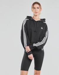Îmbracaminte Femei Hanorace  adidas Originals SHORT HOODIE Negru