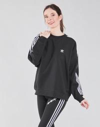 Îmbracaminte Femei Hanorace  adidas Originals OS SWEATSHIRT Negru