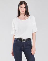 Îmbracaminte Femei Topuri și Bluze Esprit COL V LUREX Alb