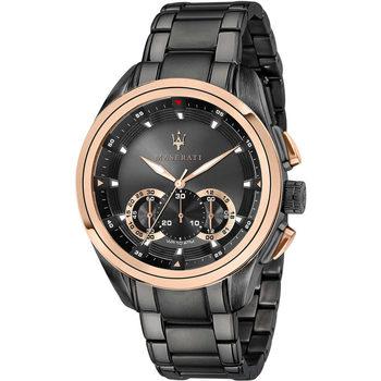 Ceasuri & Bijuterii Bărbați Ceasuri Analogice Maserati R8873612016, Quartz, 45mm, 10ATM Gri