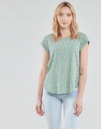 Îmbracaminte Femei Topuri și Bluze Only ONLVIC Verde / Alb