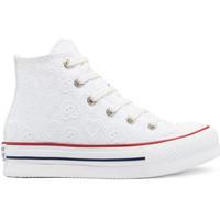 Pantofi Copii Pantofi sport stil gheata Converse 671104C Alb