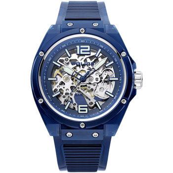 Ceasuri & Bijuterii Bărbați Ceasuri Analogice Police PL15924JPBL.48P, Quartz, 44mm, 3ATM albastru