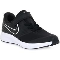 Pantofi Femei Trail și running Nike 001 STAR RUNNER 2 PSV Nero