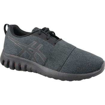 Pantofi Copii Pantofi sport Casual Asics Asics Gel-Quantifier GS Noir