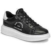 Pantofi Bărbați Pantofi sport Casual Karl Lagerfeld KAPRI MENS MAISON KARL LACE Negru