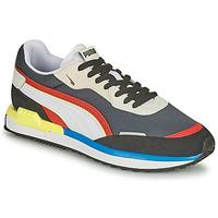 Pantofi Bărbați Pantofi sport Casual Puma CITY RIDER Multicolor