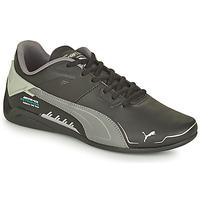Pantofi Bărbați Pantofi sport Casual Puma MERCEDES DRIFTCAT Negru / Gri