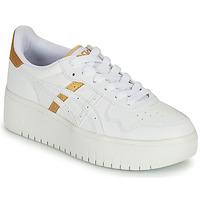 Pantofi Femei Pantofi sport Casual Asics JAPAN PLATFORM Alb / Auriu