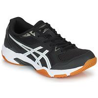Pantofi Bărbați Sport de interior Asics GEL-ROCKET 10 Negru / Alb
