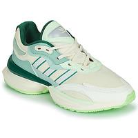 Pantofi Femei Pantofi sport Casual adidas Originals OZIKENIEL Alb / Verde