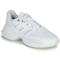 Pantofi Femei Pantofi sport Casual adidas Originals OZIKENIEL Alb
