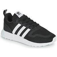 Pantofi Băieți Pantofi sport Casual adidas Originals MULTIX C Negru / Alb