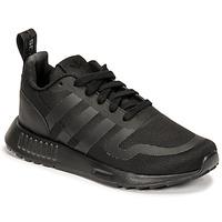 Pantofi Băieți Pantofi sport Casual adidas Originals MULTIX J Negru