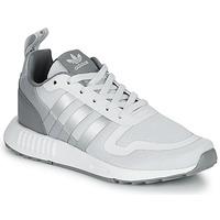 Pantofi Băieți Pantofi sport Casual adidas Originals MULTIX J Gri
