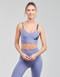 Îmbracaminte Femei Bustiere sport adidas Performance AMEBAR Violet / Orbită