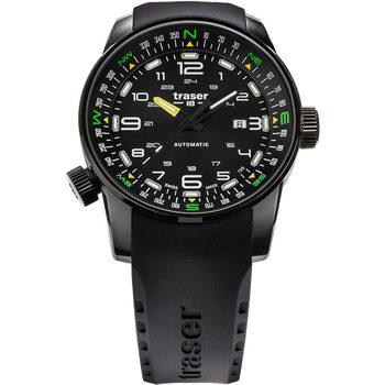 Ceasuri & Bijuterii Bărbați Ceasuri Analogice Traser H3 Traser 109741, Automatic, 46mm, 10ATM Negru