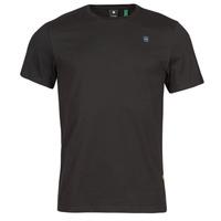 Îmbracaminte Bărbați Tricouri mânecă scurtă G-Star Raw BASE-S R T SS Negru