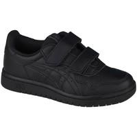 Pantofi Copii Pantofi sport Casual Asics Asics Japan S PS Noir