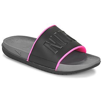 Pantofi Femei Șlapi Nike WMNS NIKE OFFCOURT SLIDE Gri