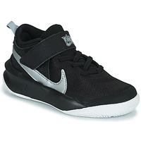 Pantofi Copii Pantofi sport stil gheata Nike TEAM HUSTLE D 10 (PS) Negru / Argintiu