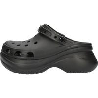 Pantofi Copii Saboti Superga 2750S0003C0 Blue 1