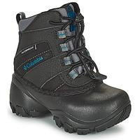 Pantofi Copii Cizme de zapadă Columbia CHILDRENS ROPE TOW Negru