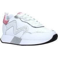 Pantofi Femei Pantofi sport Casual Manila Grace S673LU Alb