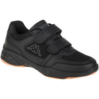 Pantofi Băieți Fitness și Training Kappa Dacer K Noir