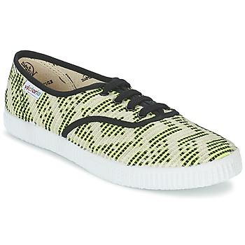 Încăltăminte Femei Pantofi sport Casual Victoria INGLES GEOMETRICO LUREX Bej / Lămâie / Negru