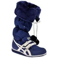 Pantofi Copii Cizme de zapadă Onitsuka Tiger  albastru