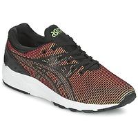 Pantofi Bărbați Pantofi sport Casual Asics GEL-KAYANO TRAINER EVO Roșu / Negru