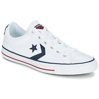 Încăltăminte Pantofi sport Casual Converse STAR PLAYER  OX Alb