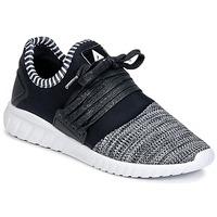 Încăltăminte Pantofi sport Casual Asfvlt AREA Negru / Gri