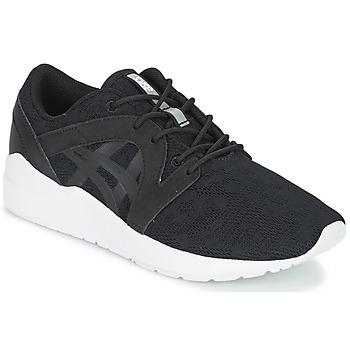 Pantofi Femei Pantofi sport Casual Asics GEL-LYTE KOMACHI W Negru