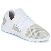 Pantofi Bărbați Pantofi sport Casual Asfvlt AREA LUX Alb / Gri