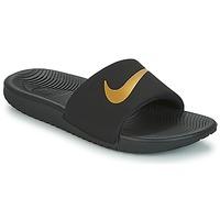 Pantofi Copii Șlapi Nike KAWA GROUNDSCHOOL SLIDE Negru / Auriu