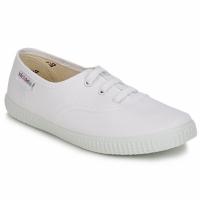 Încăltăminte Copii Pantofi sport Casual Victoria INGLESA LONA KID Alb