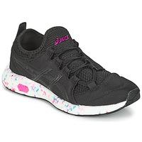 Pantofi Femei Pantofi sport Casual Asics HYPER GEL-SAI W Negru / Albastru / Roz