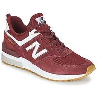 Pantofi Bărbați Pantofi sport Casual New Balance MS574 Roșu-bordeaux