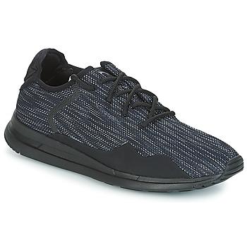 Pantofi Bărbați Pantofi sport Casual Le Coq Sportif SOLAS PREMIUM Triplu / Black