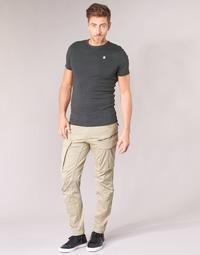 Îmbracaminte Bărbați Pantaloni Cargo G-Star Raw ROVIC ZIP 3D STRAIGHT TAPERED Bej