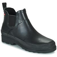 Pantofi Femei Cizme de cauciuc Sanita FELICIA Negru